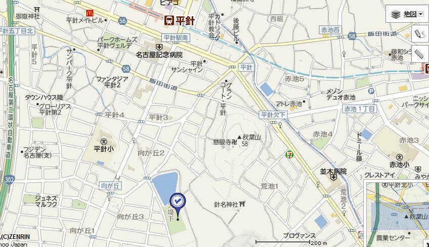 araikeryokuchi.png