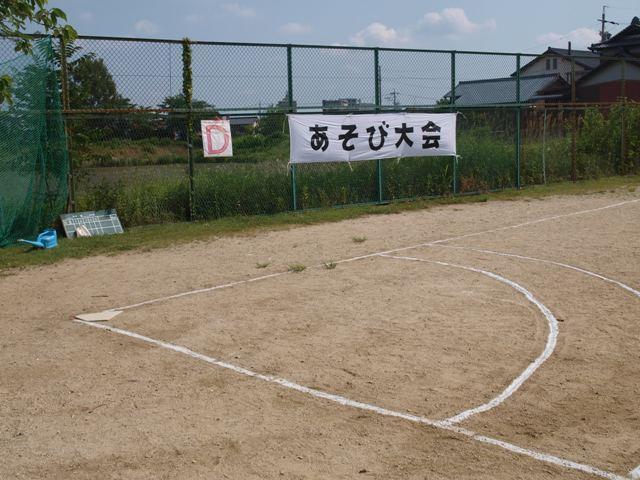 asobi-taikai21.jpg